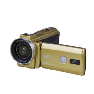 新品 JOYEUX JOY-4KDVCAM-GL ゴールド 4Kデジタルマルチムービーカメラ セット[[3型/タッチパネル/専用録音マイク/SDカード付/三脚スタンド][在庫あり][即納可] denkizoku