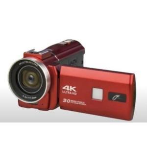 新品 JOYEUX JOY-4KDVCAM-RD レッド 4Kデジタルマルチムービーカメラ セット[[3型/タッチパネル/専用録音マイク/SDカード付/三脚スタンド][在庫あり][即納可] denkizoku