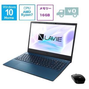 新品 NEC LAVIE N15 N1585/AAL PC-N1585AAL[15.6インチ/AMD Ryzen 7 Extreme Edition/SSD1TB/メモリ16GB/Windows 10/Office 付き/顔認証/BD-R/BD-RE]|denkizoku