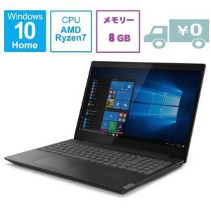 新品 Lenovo ideapad L340 81LW002PJP [15.6インチ/AMD Ryz...