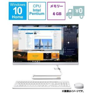 新品 Lenovo IdeaCentre AIO 350i F0EU003NJP[23.8インチ/Pentium Gold G6400T/メモリ容量4GB/HDD1TB/Office 付属/DVD±R/±RW/Windows 10][在庫あり][即納可] denkizoku