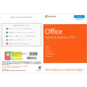 新品未開封・送料無料 Microsoft Office Home and Business 2016 OEM版 2018年ニューパッケージ ビジネスソフト [在庫あり]|denkizoku