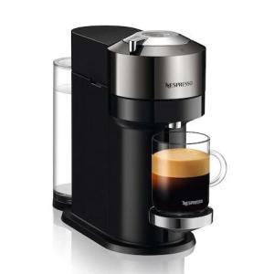 新品 ネスプレッソ ヴァーチュオ ネクスト ダーククローム GCV1-ME-W コーヒーメーカー[在庫あり][即納可]|denkizoku