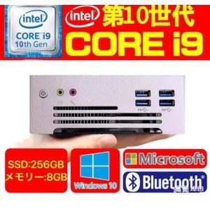 新品 ミニ デスクトップパソコン 第10世代 Core i9 -10880H/SSD容量256GB/メモリ容量8GB/Office 付属/Windows10搭載 当店オリジナルモデル[在庫あり][即納可] denkizoku