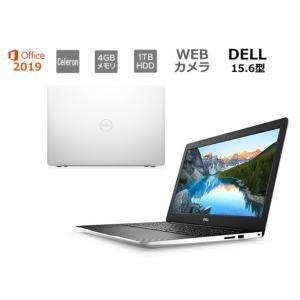新品DELL デル Inspiron 15 3000 3583[15.6インチ/Celeron 4205U /メモリ4GB/HDD容量1TB/Windows 10/Office 付き/Webカメラ/ホワイト][在庫あり][即納可]|denkizoku