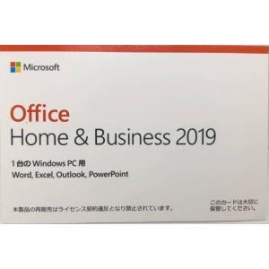 新品未開封・送料無料 Microsoft Office Home and Business 2019 OEM版 1台のWindows PC用 ニューパッケージ [在庫あり]|denkizoku