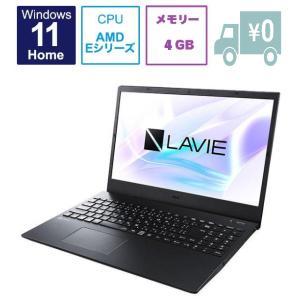 新品 NEC LAVIE Direct N15(A) ノートパソコン [15.6インチ/AMD 3020e/SSD容量 256GB/メモリ容量8GB/Office 付属/Windows 10/DVD±R/±RW][在庫あり][即納可]|denkizoku