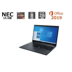 新品 NEC LAVIE Direct NS(R) [15.6インチ/Ryzen 5 3500U(Corei7 同等性能)/SSD容量256GB/メモリ8GB/Office 付属/Windows 10/DVD±R/±RW][在庫あり][即納可]|denkizoku