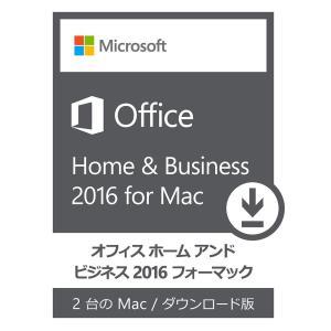 ※デジタル商品なので、実物の販売と発送は行いません、予めご承知ください。 mac OS X 10.1...