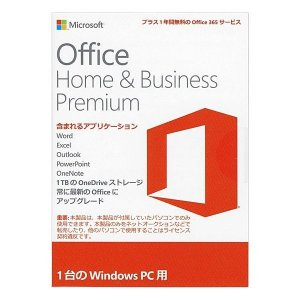 Microsoft Office Home and Business Office 365 (PC2台/1ライセンス) [代引き不可]※|denkizoku