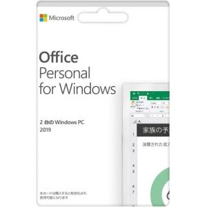 Microsoft Office Personal 2019 Office 365 |Windows10 PC2台 代引き不可※|denkizoku