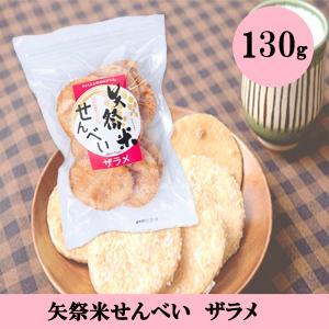 矢祭米せんべい ザラメ  145g|denpata