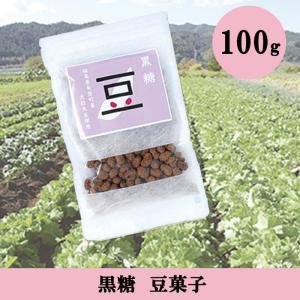 黒糖 豆菓子  100g|denpata