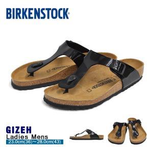 ビルケンシュトック ギゼ サンダル メンズ レディース BIRKENSTOCK GIZEH PATENT BLACK 0043661-0043663|denpcy