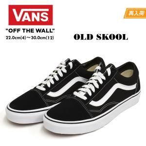バンズ オールドスクール スニーカー メンズ レディース ブラック/ホワイト VANS OLD SKOOL BLACK/WHITE VM000D3HY28|denpcy