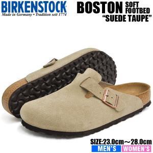 ビルケンシュトック サンダル メンズ レディース ボストン ソフトフットベッド トープ BIRKENSTOCK BOSTON SOFT FOOTBED TAUPE 0560771 0560773|denpcy