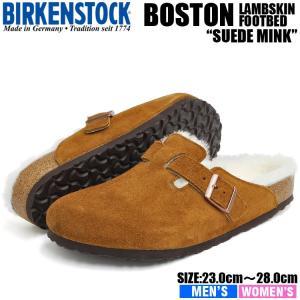 ビルケンシュトック サンダル メンズ ボストン ファー ミンク BIRKENSTOCK BOSTON FUR MINK 1001140 1001141|denpcy