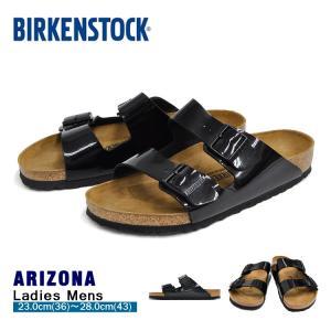 ビルケンシュトック アリゾナ サンダル メンズ レディース BIRKENSTOCK ARIZONA BLACK PATENT 1005291-1005292|denpcy