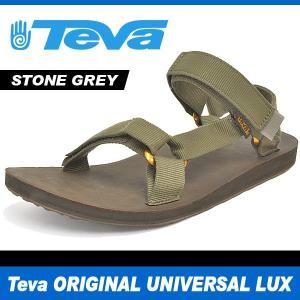 テバ サンダル メンズ オリジナル ユニバーサル ラックス ストーン グレイ Teva ORIGINAL UNIVERSAL LUX STONE GREY 1006911 denpcy