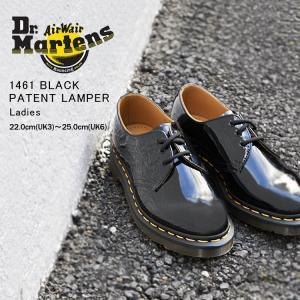 ドクターマーチン 3ホール 1461 ブラックパテントランパー Dr.Martens 1461 BLACK PATENT LAMPER 10084001|denpcy