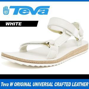 テバ サンダル レディース オリジナル ユニバーサル クラフテッド レザー ホワイト Teva W ORIGINAL UNIVERSAL CRAFTED LEATHER WHITE 1010321 denpcy