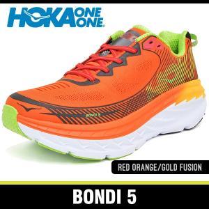 ホカオネオネ スニーカー メンズ ボンダイ 5 レッドオレンジ/ゴールドフュージョン HOKA ONE ONE BONDI 5 RED ORANGE/GOLD FUSION 1014757-ROGF|denpcy