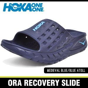 ホカオネオネ オラリカバリースライド メディバルブルー/ブルーアトール HOKA ONE ONE ORA RECOVERY SLIDE MEDIEVAL BLUE/BLUE ATOLL 1014864-MBBA|denpcy