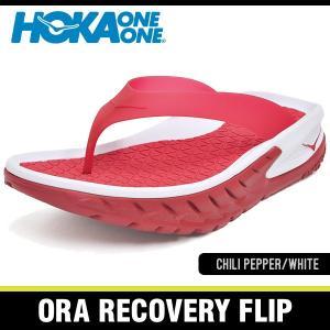 ホカオネオネ サンダル オラ リカバリー フリップ チリペッパー/ホワイト HOKA ONE ONE ORA RECOVERY FLIP CHILI PEPPER/WHITE 1018352-CPWH|denpcy