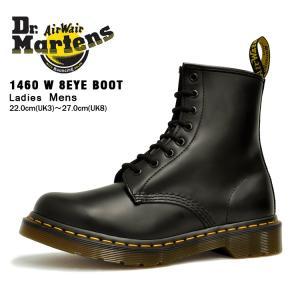 ドクターマーチン 8ホール レディース 1460 ブーツ ブラック Dr.Martens 1460 W 8HOLE BOOTS BLACK 11821006|denpcy