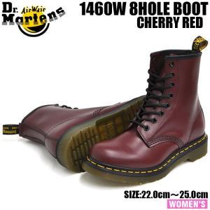 ドクターマーチン 8ホール レディース 1460 ブーツ チェリーレッド Dr.Martens 1460W 8EYE BOOTS CHERRY RED 11821600|denpcy