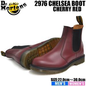 ドクターマーチン サイドゴア メンズ 2976 チェルシー ブーツ チェリーレッド Dr. Martens 2976 CHELSEA BOOT CHERRY RED 11853600|denpcy
