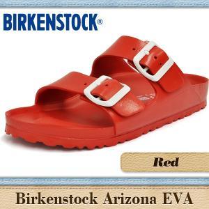 ビルケンシュトック サンダル レディース アリゾナ エバ レッド BIRKENSTOCK ARIZONA EVA RED 129453|denpcy