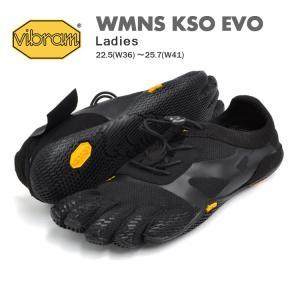 ビブラム ファイブフィンガーズ シューズ レディース ウィメンズ ケイエスオー エボ ブラック Vibram FiveFingers WMNS KSO EVO BLACK 14W0701 denpcy
