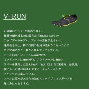 ビブラム ファイブフィンガーズ シューズ メンズ ブイラン ブラック/イエロー Vibram FiveFingers V-RUN BLACK/YELLOW 16M3101 denpcy 03