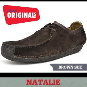 クラークス ブーツ メンズ ナタリー ブラウン スエード G(スタンダード)ワイズ Clarks NATALIE BROWN SDE G(STANDARD) 20319011|denpcy