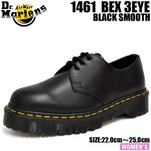 ドクターマーチン 3ホール メンズ レディース 1461 ベックス ブラック Dr.Martens 1461 BEX BLACK 21084001|denpcy