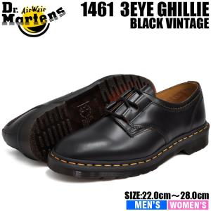 <海外正規品> ドクターマーチンの定番に新しく加わった「1461 GHILLIE」 通称「ギリーシュ...