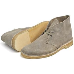 クラークス ブーツ メンズ デザートブーツ トープ スエード G(スタンダード)ワイズ Clarks DESERT BOOT TAUPE SUEDE G(STANDARD) 26110054|denpcy