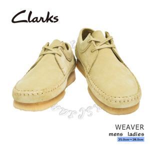 クラークス ブーツ メンズ ウィーバー メープル スエード G(スタンダード)ワイズ Clarks WEAVER MAPLE SUEDE G(STANDARD) 26114781|denpcy