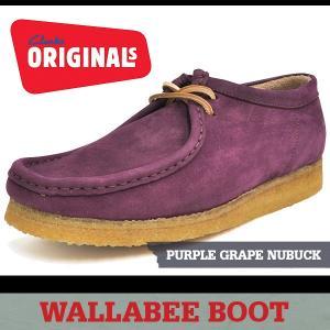 クラークス ブーツ メンズ ワラビーブーツ パープルグレープ ヌバック G(スタンダード)ワイズ Clarks WALLABEE BOOT PURPLE GRAPE NUBUCK G(STANDARD) 26128334|denpcy