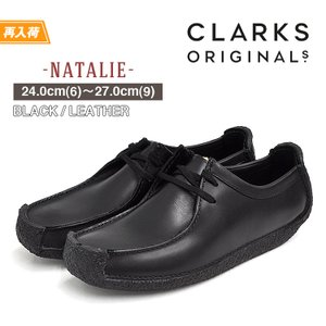 クラークス ブーツ メンズ ナタリー ブラック レザー G(スタンダード)ワイズ Clarks NATALIE BLACK LEATHER G(STANDARD) 26133272|denpcy