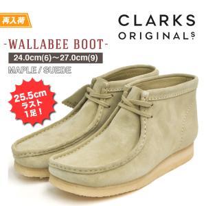 クラークス ブーツ メンズ ワラビーブーツ メープル スエード G(スタンダード)ワイズ Clarks WALLABEE BOOT MAPLE SUEDE G(STANDARD) 26133283|denpcy