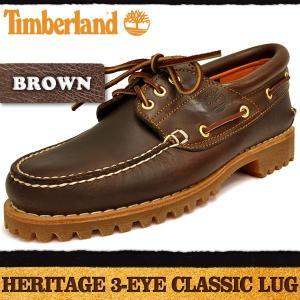 ティンバーランド ヘリテージ 3-アイ クラシック ラグ ブラウン Timberland Heritage 3-Eye Classic Lug Brown|denpcy