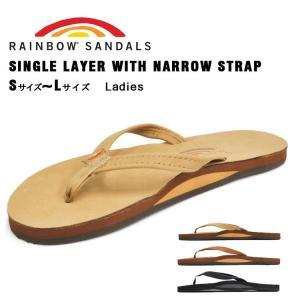 レインボーサンダルズ シングル ナローストラップ シエラブラウン/タン/ブラック RAINBOW SANDALS SINGLE LAYER NARROW STRAP SIERRA BROWN/TAN/BLACK 301ALTSN|denpcy