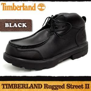 ティンバーランド ラギッドストリート2 ブラック Timberland Rugged Street II Black|denpcy