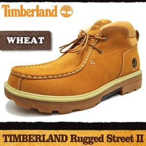 ティンバーランド ラギッド ストリート2 ウィート ヌバック Timberland Rugged Street II Wheat Nubuck|denpcy