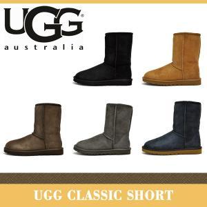 【海外正規品】アグ オーストラリア ブーツ ムートン クラシック ショート UGG Australia CLASSIC SHORT BOOTS 5825 ムートンブーツ|denpcy