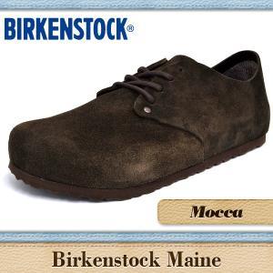 ビルケンシュトック サンダル メンズ レディース メイン モカ BIRKENSTOCK MAINE MOCCA 672231 672233|denpcy