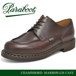 パラブーツ シューズ メンズ シャンボード カフェ Paraboot CHAMBORD CAFE 710707|denpcy