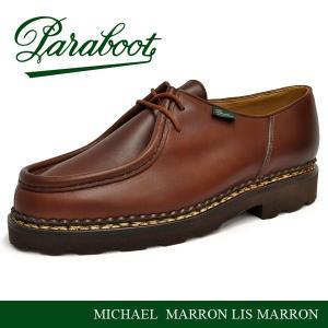 パラブーツ ミカエル ブラウン PARABOOT MICHAEL MARRON LIS MARRON (BROWN)|denpcy